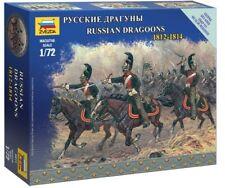 Zvezda 1/72 Russian Dragoons 1812-1814 # 6811