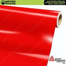 Avery Supreme Gloss Black Vinyl Vehicle Car Wrap Film Sheet Roll Sw900-190-o 5ft X 3ft
