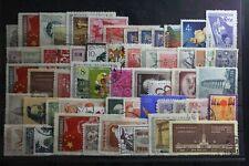 China Lot #AE068