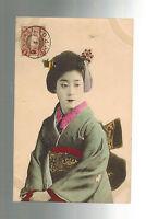 1907 Tientsin China Postcard Cover japan Post Office Geisha Woman