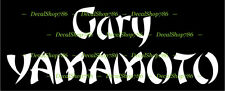 Gary Yamamoto Fishing Baits & Lures -Outdoors- Vinyl Die-Cut Peel N' Stick Decal