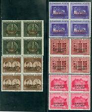 1941 Ukraine,Occupation,Bucovi na,Cernauti,Czernowitz,War ,Romania,Mi.691 I,Mnh,x4