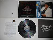 Michael Jackson Thriller 1982 2nd Japan Epic 25 3P 399 Press ULTRASONIC CLEAN