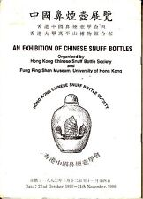 An Exhibition of Chinese Snuff Bottles 1990 Hong Kong Fung Ping Shan Museum