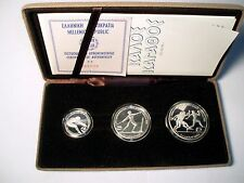 GREECE 100 250 500 DRACHMAI 1982 SILVER PROOF SET MINT & COA & Slip Case 2