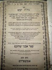 1724 antique judaica book Amsterdam Nachlat Ya'akov First Edition Hebrew rare