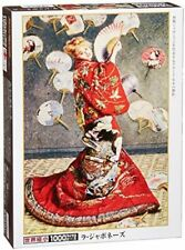 1000 pieces Jigsaw puzzle The world of masterpieces La Japonese Micropiece
