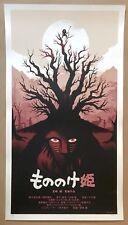 Olly Moss PRINCESS MONONOKE Poster VARIANT 2012 MIYAZAKI Mondo Print Totoro /225