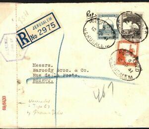 PALESTINE WW2 Cover Jerusalem Registered LEBANON Beirut Censor 1941{samwells}SI2