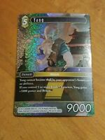 Yang Final Fantasy TCG Opus 5 PR-037/5-095 Exclusive Foil Promo Card Promotional