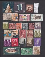 LOT STAMPS EGYPT USED (L25672)