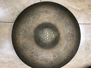 Antique Handmade Museum Islamic Arabic brass bowl plate Quran  Allah name