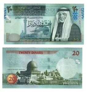 2020 Jordan Kingdom Banknote UNC P37g 20 Dinar NEW NEW NEW