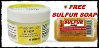 SULPHUR CREAM ACNE BLACKHEADS CYST ZIT TREATMENT + FREE SULFUR SOAP