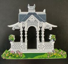 Shelia's Collectibles – Barber Gazebo - Acc 05