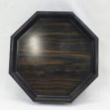 D998: Japanese octagonal wooden tray made from popular KARAKI wood