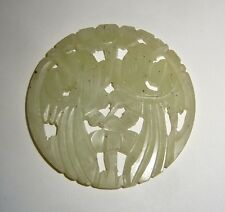 VINTAGE CHINESE CARVED PALE GREEN JADE PERCHED BIRD DISC ORNAMENT PENDANT