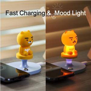KAKAO FRIENDS Fast Charging QI Wireless Charger Dock Mood Light Cute Ryan Figure
