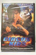 circus kids yuen biao ntsc import dvd English subtitle