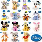 ☀️ NEW Disney Plush Soft Toys 20cm./ 8in AUTHENTIC Choose - 15 available options