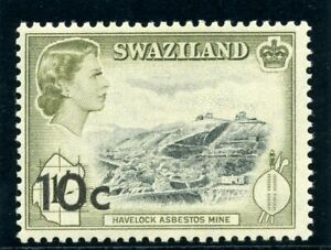 Swaziland 1961 QEII 10c on 1s black & deep olive superb MNH. SG 73. Sc 75.