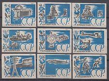 RUSSIA 1960 Matchbox Label - #(-)  Ukrainian SSR