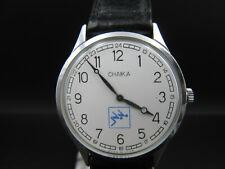 """R285 ⭐⭐Vintage Russian """" Chaika Swimmer """" Hand Wound Wrist Watch ⭐⭐"""