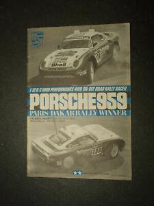 Tamiya PORSCHE 959 ORIGINAL MANUAL NEAR MINT 5859 Paris-Dakar Beautiful vintage