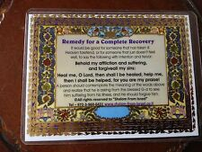Remedy For a Complete Recovery Hebrew English Judaic Card 1 DAY SHIP AAAAAAA