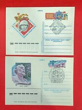 1982 Russia - 2 used postal cards with special cancellations