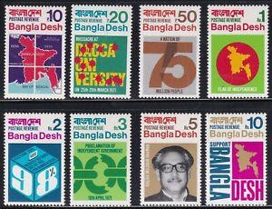Bangladesh Stamp 1971 Independence MNH/OG FULL SET