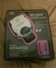 Kenwood portable Cd player DPC-X507 Bass Boosted New Sealed in Package