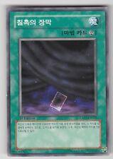 YU-GI-OH Schleier der Finsternis koreanisch Common