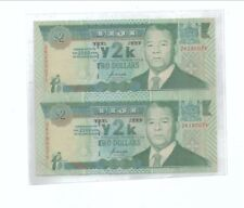Fiji Commemorative Uncut Banknote AUNC 2000 斐济连体纪念钞