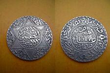 MAROC MOROCCO TRES RARE 2 1/2 DIRHAMS AG 1314 AH  PARIS SUP ISLAMIC ARABIC COIN