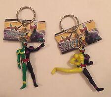 Banpresto Japan: Masked Kamen Rider Action Figure Keychain LOT! Rare US SELLER!!