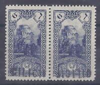 Colonies françaises - Cilicie - n°12b**/*