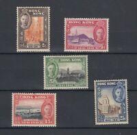 Hong Kong KGVI 1941 Short Centenary Set To 25c MH JK1544