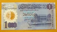 LIBYA 1 Dinar 2019 P New Commemorative First prefix 1/1 UNC Banknote