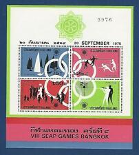 1975 Thailand.Scott#756a.Viii Seap Games Bangkok.4 Stamps.Mnh.S/S