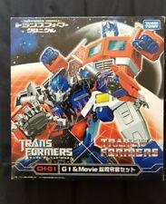 Transformers Optimus Prime CH-01 G1 and Movie Takara Tomy