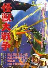 Godzilla Vs Monstruo Cero Cartel 02 Letrero De Metal A4 12x8 Aluminio