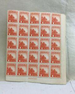 Orig. 1943 WWII Nipa Hut Japanese Occupation Philippines (25) Stamp Block unused