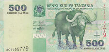 500 SHILINGS EXTRA FINE BANKNOTE FROM TANZANIA 2003 PICK-35