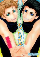 Final Fantasy 7 Vii Ff7 Doujinshi Comic Kunsel x Zack Fair (Zax) Tutorial