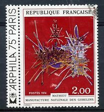STAMP / TIMBRE FRANCE OBLITERE N° 1813 TABLEAU ART / ARPHILA 75 FOUQUET
