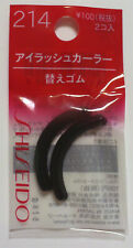 Shiseido Eyelash Curler Replacement Rubber 214 Refill (2 pieces)Makeup tools