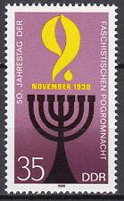DDR 1988 Mi. Nr. 3208 Postfrisch ** MNH