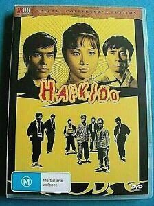 HAPKIDO DVD Special Collector's Edition Region 4 AUSTRALIAN (Martial Arts)