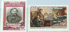 RUSSIA SOWJETUNION 1954 1725-26 1723-24 M. Glinka Pushkin & Zhukovsky Visit MNH